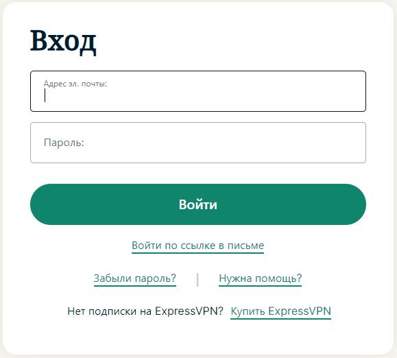 ExpressVPN-sign-in