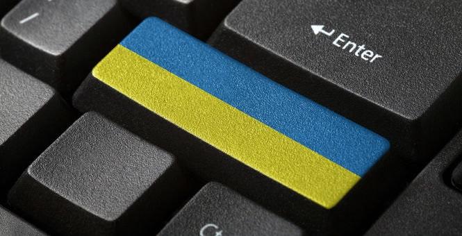 Как обойти блокировку в Украине?