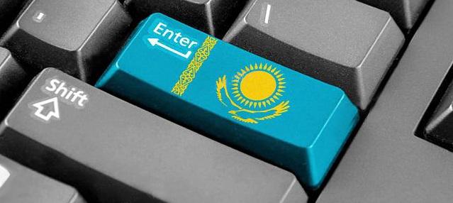 Как обойти блокировку в Казахстане?