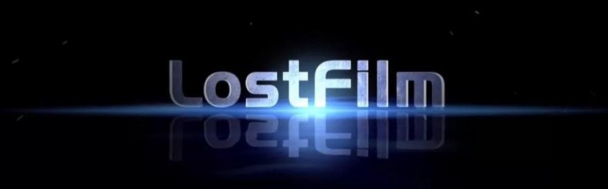Как обойти блокировку LostFilm.tv?