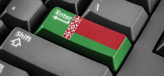 Как обойти блокировку в Беларуси?