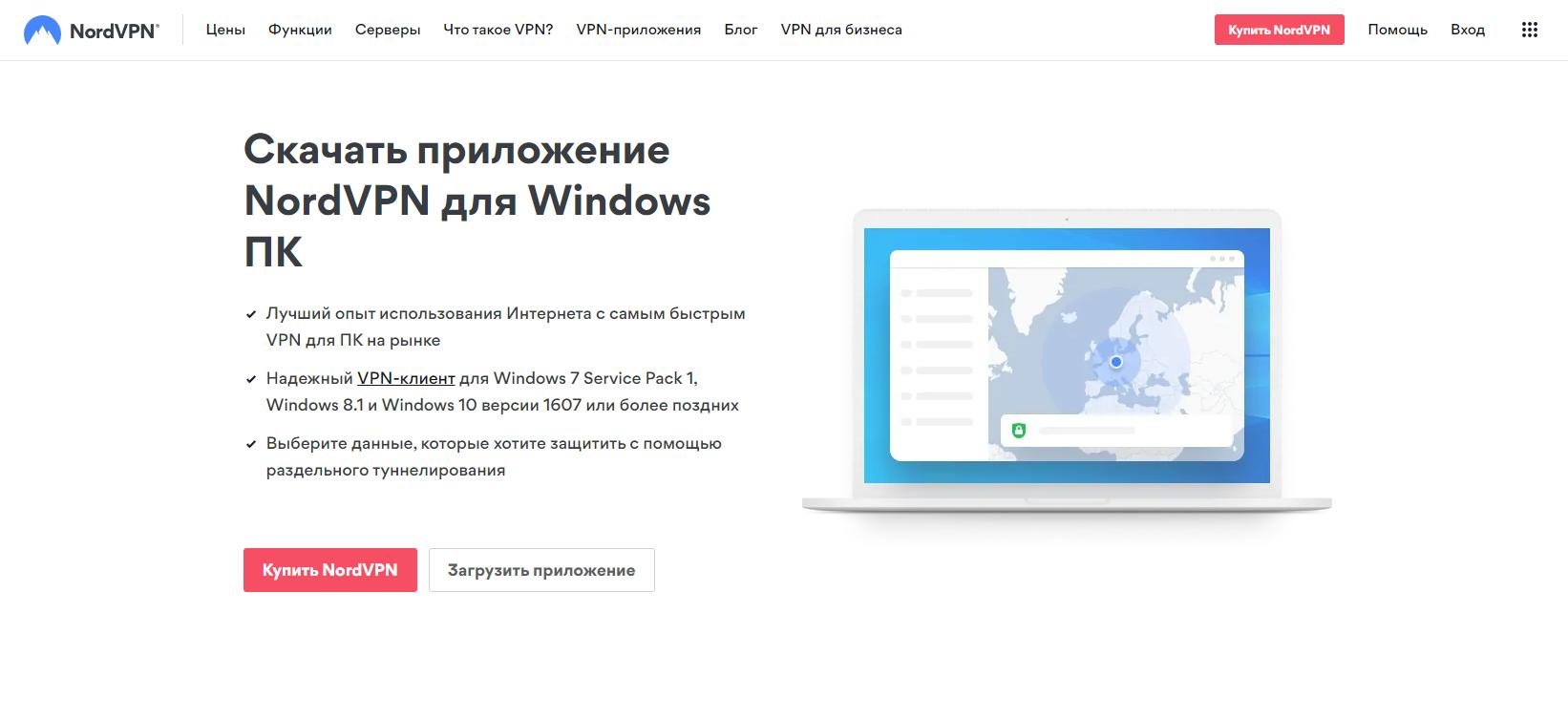 NordVPN-download on Windows