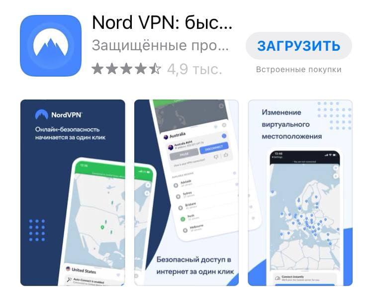 NordVPN-search